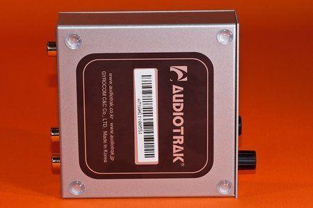 comp_Audiotrak_Prodigy_Cube-10.jpg