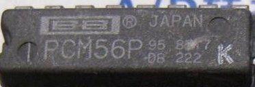 PCM56 - Japan 2 - K.jpg