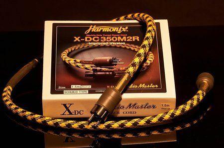 Comp_Harmonix X-DC350M2R-5.jpg