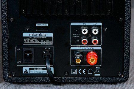 comp_Microlab-6.jpg