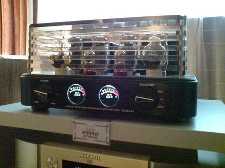 Ming Da KT120 Amp Front.jpg